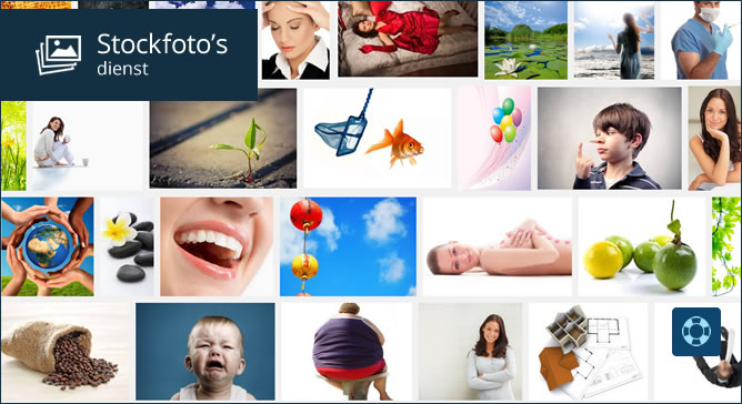 Stockfoto's dienst